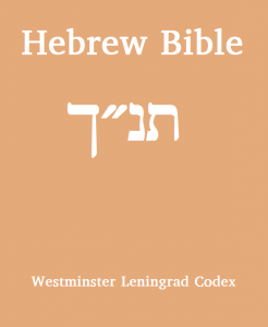 Hebrew Bible for E-Readers