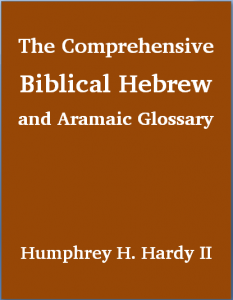 Kindle and Nook The Comprehensive Biblical Hebrew and Aramaic Glossary